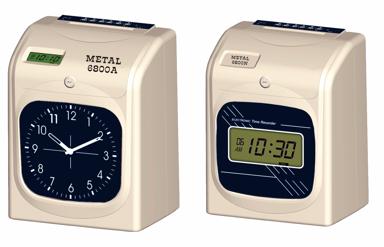 METAL 6800A & METAL 6800N  Máy In kim